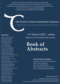 14th Trends in Classics International Conference Abstracts