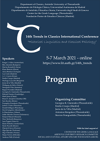 14th Trends in Classics International Conference Program